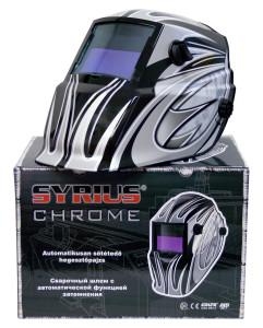 Protectia impotriva sudatului cu mastile Syrius